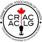 Crane Rental Association of Canada Logo