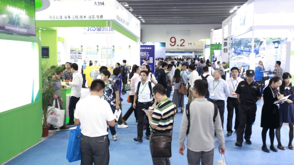IE expo Guangzhou showcases environmental technology and solutions for the South China region.