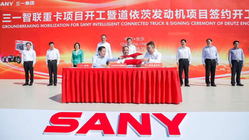 The joint venture between DEUTZ and SANY is part of SANY's intelligent heavy truck project, a big-ticket project within the framework of SANY's digitalization strategy.