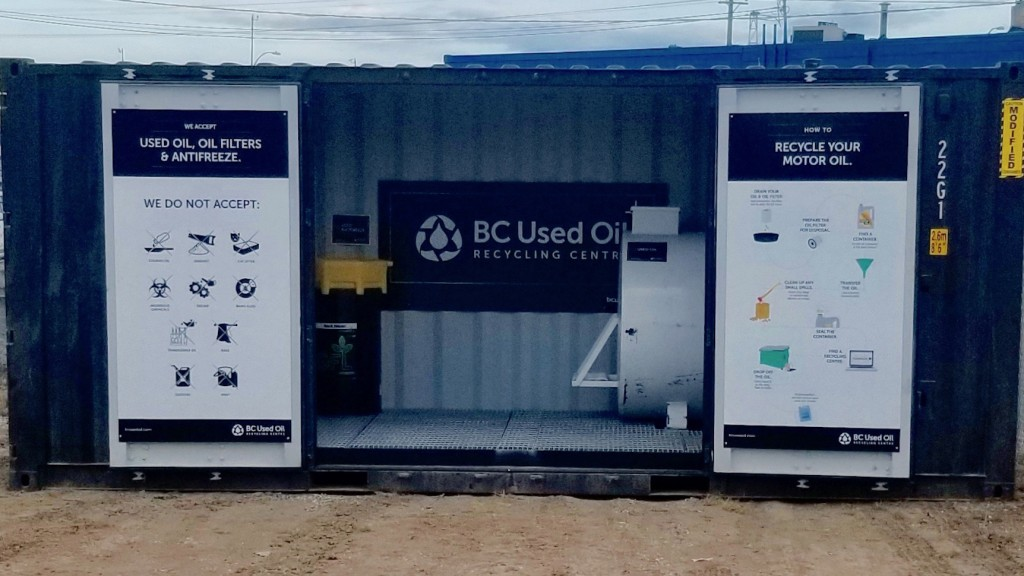 BC Used Oil recycling center