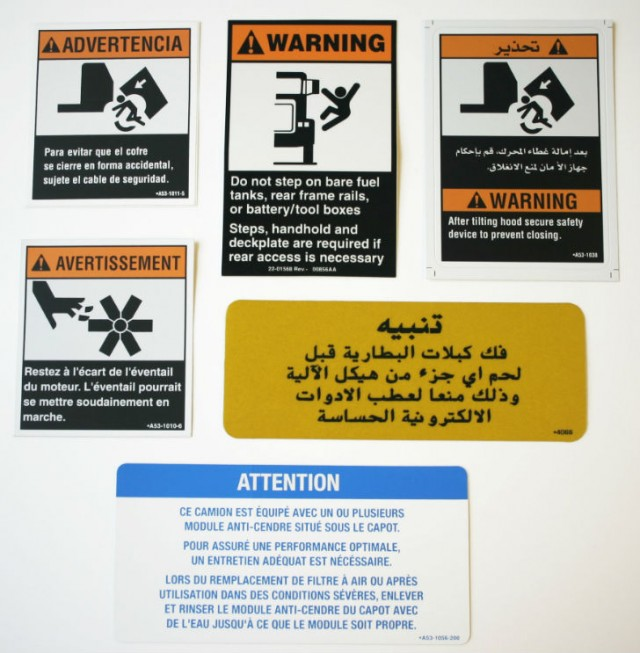 Our ANSI safety, warning, danger decals help you put your customer's safety first