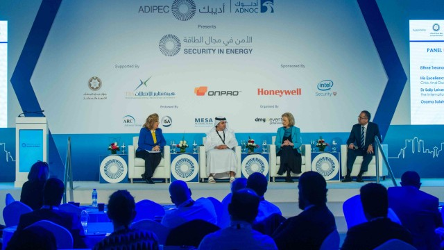 Cyber crime key topic of upcoming Security in Energy conference