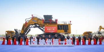 XCMG unveils their first 700-ton mining excavator