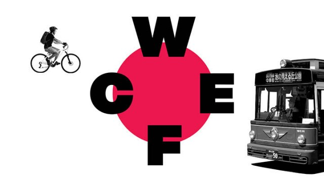 World Circular Economy Forum 2018 gathers over 1000 reformers of the global economy to Yokohama, Japan